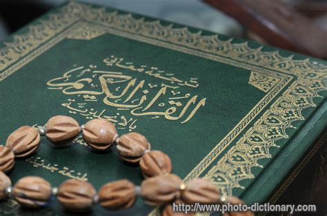 Koran - photo/picture definition at Photo Dictionary