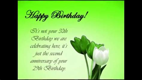 Amazing happy 30th birthday greeting for best friends and