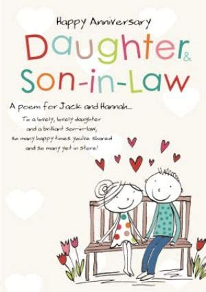 A Poem For Daughter And Son-In-Law Personalised Happy